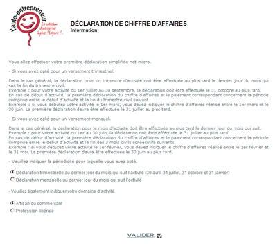 declarationAE-premiere-declaration