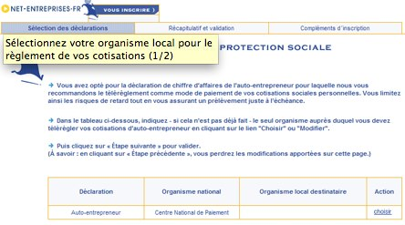 declarationAE-organisme-protection