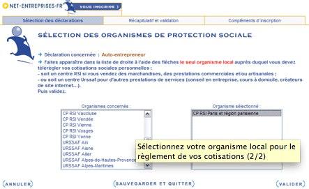 declarationAE-rsi-urssaf